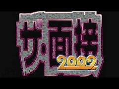 Japanese Porn Compilation #279 Exotic JPorn.se